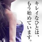 大人の魅力を引き出すバストアップサプリ「LUNA」 .jpg